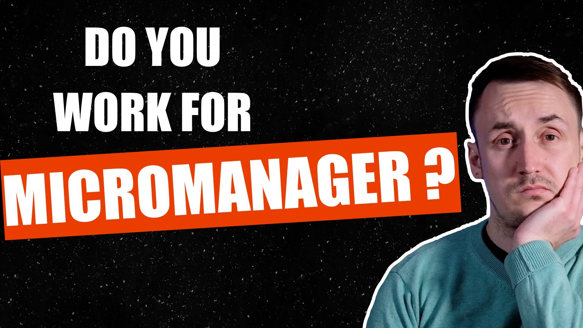 Is your boss a micromanager?
